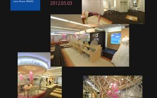 HIS福岡本店